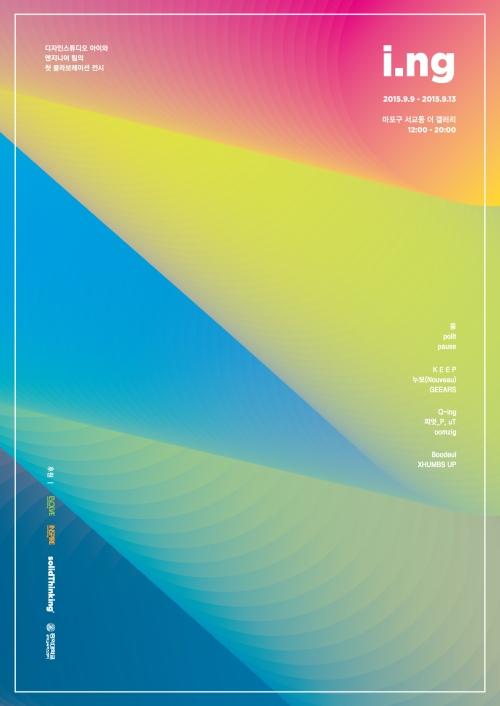 포스터-최종